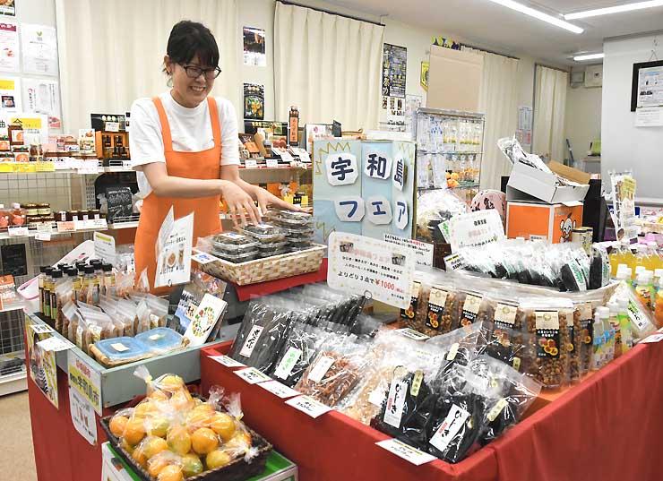 屋代駅ウェルカムステーションに並ぶミカンや海産物といった宇和島市の商品