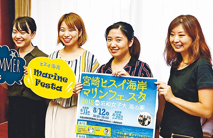 海の家などのイベントをPRする昭和女子大生と竹谷さん(右)=朝日町役場