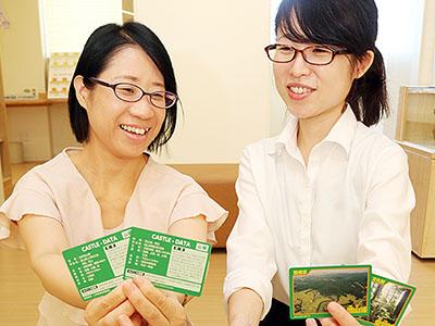 富山県の50城、城郭カードでPR 砺波市教委作る