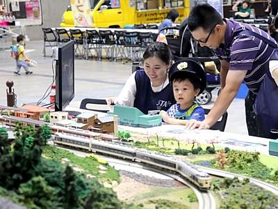わくわく鉄道ランド開幕 15日まで 新潟