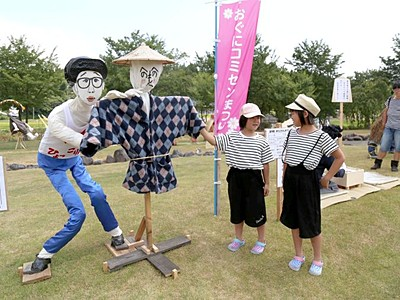 ユニークかかしひょっこり登場 長岡・小国で恒例の祭り