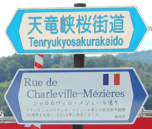 通りの名前を記した看板