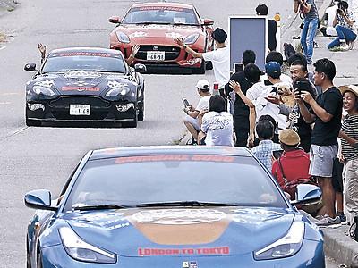 世界の名車、小松に集結 イベントに3千人詰め掛け
