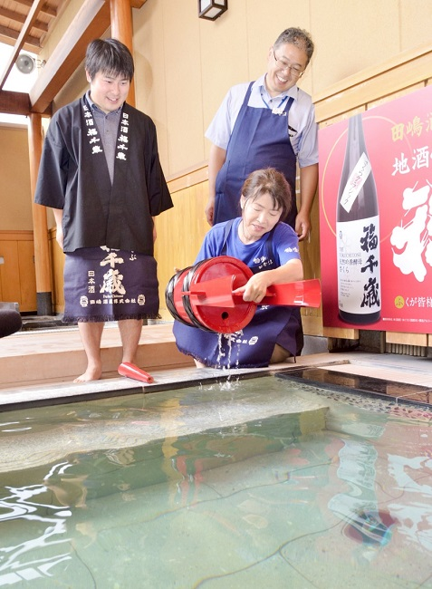 地酒「福千歳」を使用した酒風呂サービスを始めた極楽湯福井店=8月10日、福井市開発1丁目