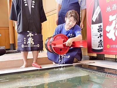 お盆は「酒風呂」に入ろう 極楽湯福井店、地酒を使用
