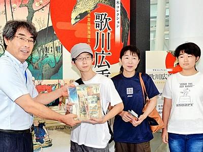 歌川広重展来場者1万人突破 親子に記念品、福井市美術館