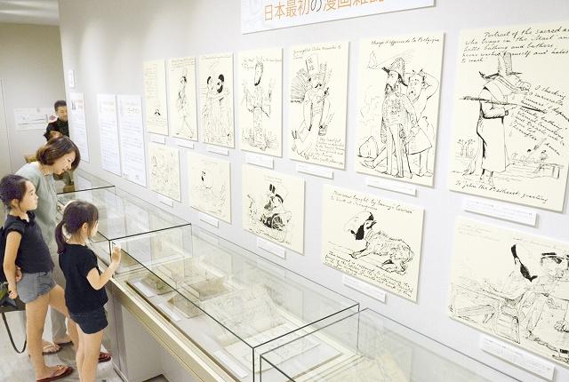 日本の漫画文化の発展を紹介する特別展=福井県福井市の県立こども歴史文化館