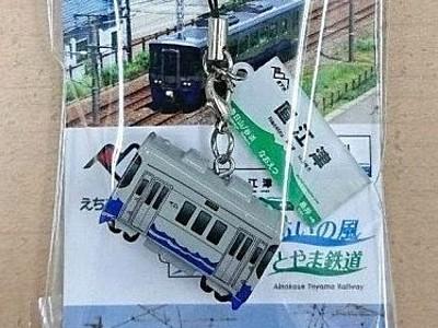 トキ鉄・あいの風とやま鉄道 ストラップ乗客にプレゼント