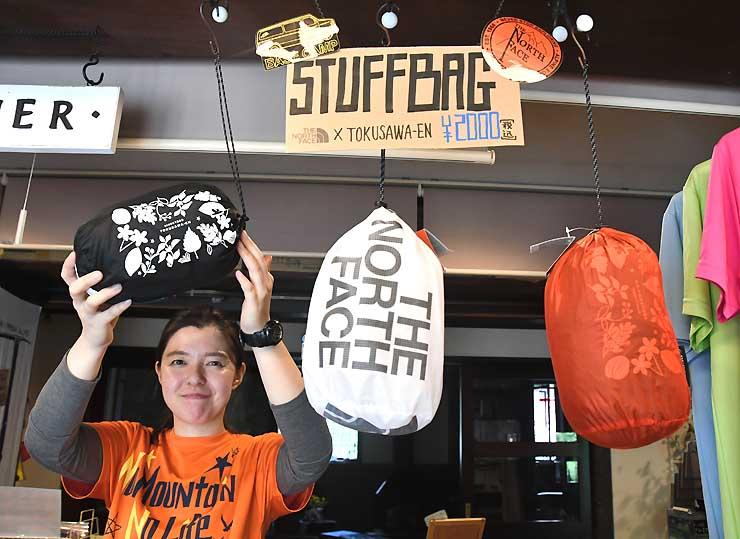 徳沢園とザ・ノース・フェイスが提携して発売したオリジナルバッグ