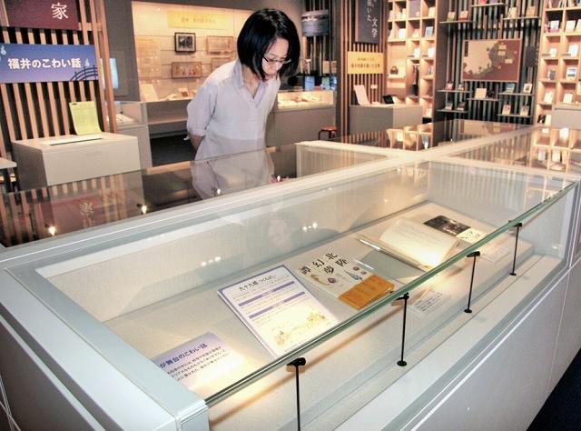 福井県内ゆかりの怪談などを紹介する特集展=福井市の県ふるさと文学館