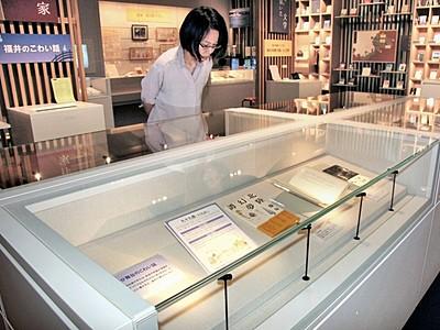 福井の怪談ゾクゾク読んで 県ふるさと文学館で特集展
