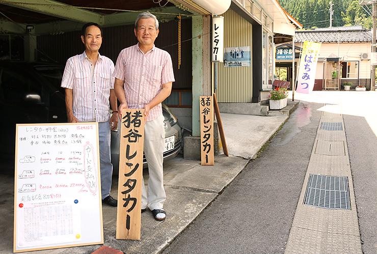 「集落のにぎわい創出につながればいい」と話す瀧本さん(右)と森下さん