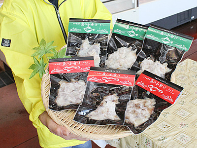 特産干物小分けでどうぞ くろべ漁協2種類販売