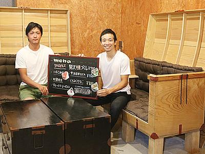 再生家具懐かしい雰囲気 山崎さん地元高岡に飲食店