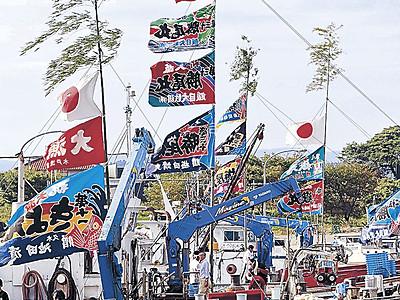 大漁、海の安全願う 能登島で恵比寿祭