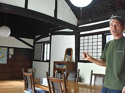 青木の別荘、ゲストハウスに 千葉の夫婦、古民家改装し営業