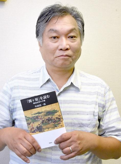 戦国武将の思惑などをひもとく歴史書を発刊した前敦賀市立博物館長の外岡慎一郎さん=8月18日