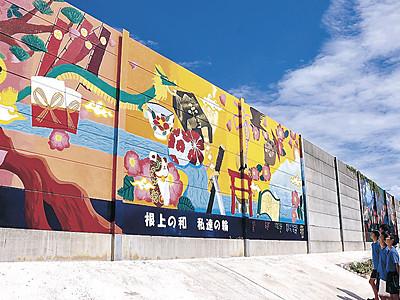 能美市キャラをカラフルに 根上中美術部、北陸道に壁画