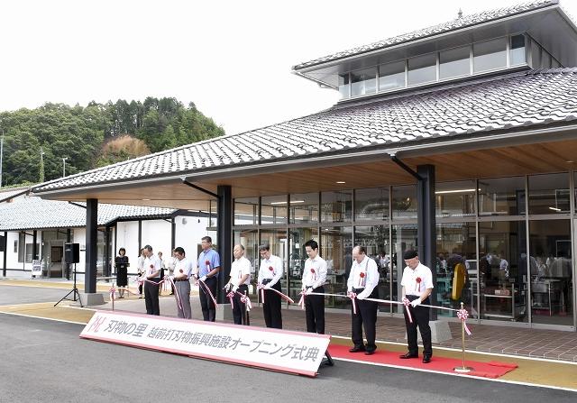 テープカットなどで祝った刃物の里のオープニング式典=8月24日、福井県越前市池ノ上町