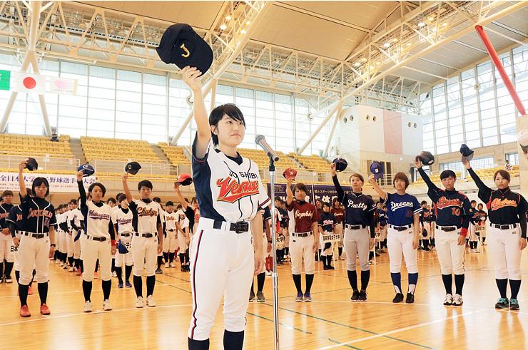 選手宣誓する女子美術大の佐藤陽南子主将=ありそドーム