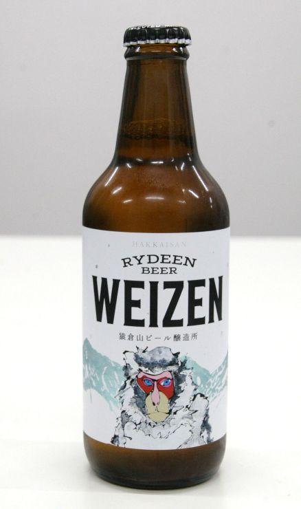 猿倉山ビール醸造所のビール