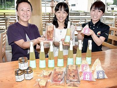 「池田印」新たな食次々 地元女性ら開発