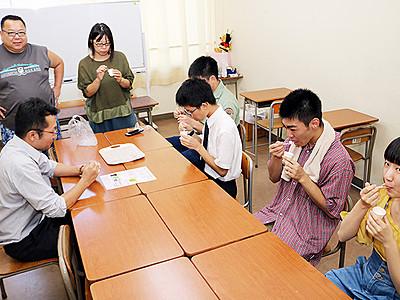 高校生考案「やくぜんジェラート」試食 富山駅で販売へ