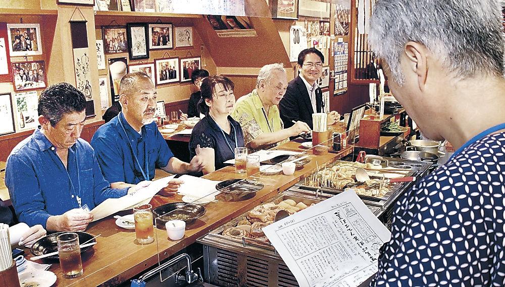 金沢おでんの定義を話し合う関係者=金沢市内のおでん店