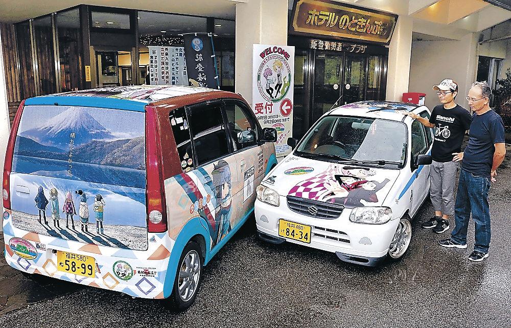 イベントで展示される「痛車」=能登町越坂のホテルのときんぷら