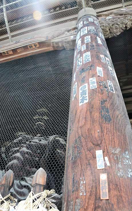 善光寺の仁王門の柱などに貼られた千社札。今後は貼らないよう呼び掛ける