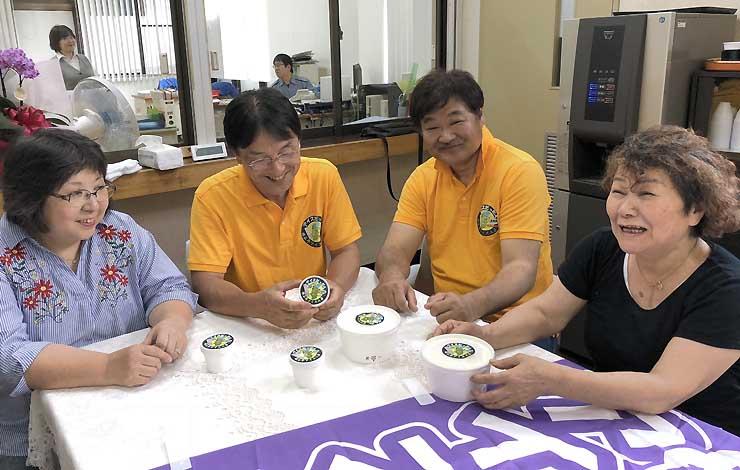 アイスを前に談笑する山崎さん(右)ら姫木平アイス工房のメンバー
