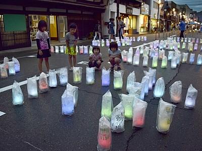 大野・五番通りに光の彩り 9日まで「結の夜市」