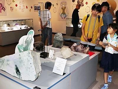 翡翠の故郷へ 漫画「宝石の国」特別展開幕 糸魚川