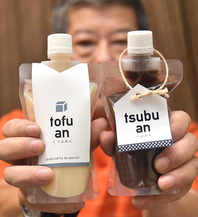 豆腐と白あんを混ぜたパウチ型の「tofuan」(左)。粒あん(右)も商品化する