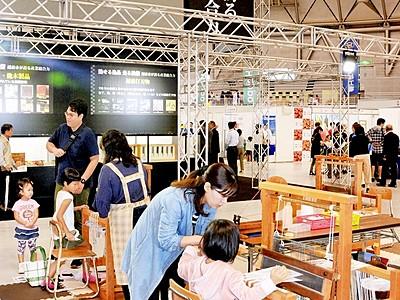 作る楽しみいっぱい サンドーム福井で越前モノづくりフェスタ2018