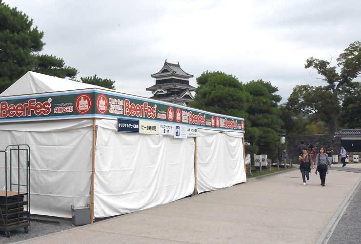 2年ぶりにクラフトビールフェスティバルが開かれる松本城公園=13日、松本市