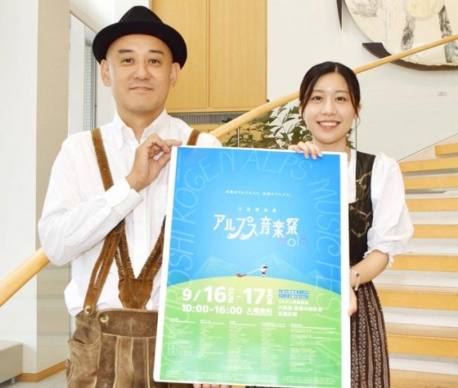 六呂師高原アルプス音楽祭をPRする実行委=13日、福井新聞社