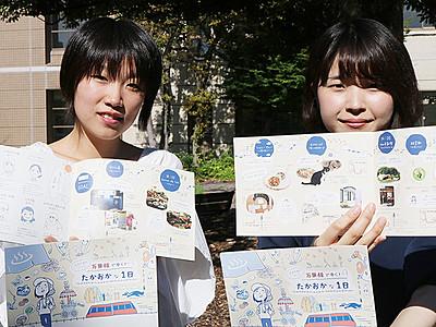 女性目線で万葉線沿い紹介 飲食・銭湯20店ガイド作成