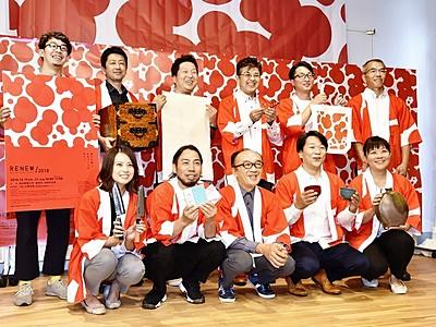 伝統工芸体験110工房参加 10月福井で催し