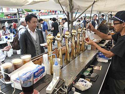 2年ぶり乾杯!松本城にぎわい ビアフェス始まる
