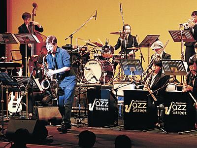 まちなかに節目の旋律 金沢ジャズストリート、10回目の祭典開幕