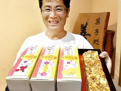 年縞ケーキ、重層的な美味 福井県の博物館開館合わせリニューアル