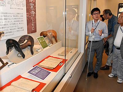 松田館、価値再認識を 企画展で歴史など紹介