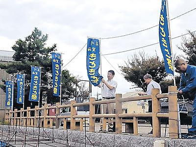 のぼり旗で盛り上げ 23日、美川里海きときと祭開催
