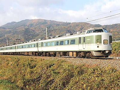 関山―長野―軽井沢間、開業130周年 10月から多彩な催し