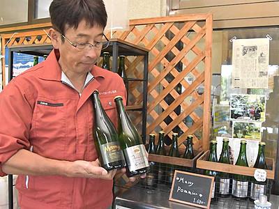 「シードル列車」貸し切り運行へ 伊那谷産15種を飲み比べ