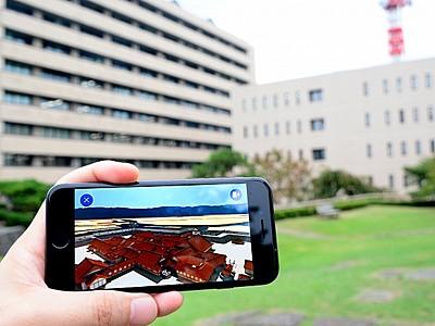 福井城址、スマホの中で城を再現 専用アプリでCG映像提供
