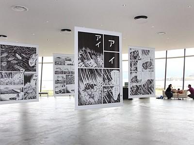 佐渡・銀河芸術祭 楳図漫画盛況 28日から後期開催