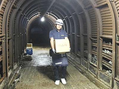 南相木ダム貯蔵の日本酒搬出 10月、専門家交え試飲
