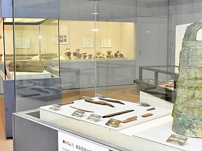 出土品で知る弥生期の生活 若狭三方縄文博物館